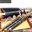 複合ペン シャーボX プレミアム SHARBOX Premium TS10 !芯は別売り! ゼブラ SB21-C-* 送料無料*ギフト 誕生日 父の日 母の日 内祝い ..