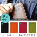 【数量限定】C.D. NOTEBOOK WEAR〔C.D ノートブックウェア〕A7サイズ用 [全4色] アピカ 56-CDV130-** 【ネコポス可】