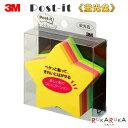 ポストイットノート カラーキューブ スター(星) 蛍光カラー5色 スリーエムジャパン(3M) CC-32