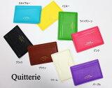 【メール便対応可能商品】 パスケース/キトリ<Quitterie> デルフォニックス[DELFONICS] QR02
