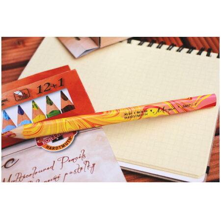 【KOH-I-NOOR/コヒノール】MAGICマーブル色鉛筆23色+1セット(缶ケース)コヒノール1619-KH3408-24