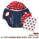 広島東洋カープグッズ デニム着せ替えフード付き3Way ブルー×レッド L-DM[2002]
