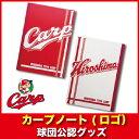 C_note2011_1
