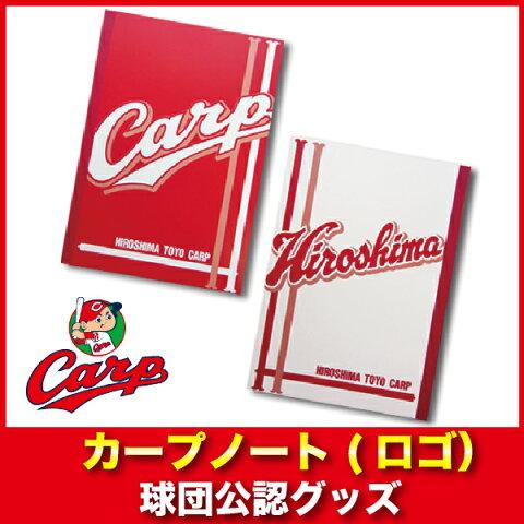 広島東洋カープ カープノート(ロゴ)/広島カープ