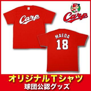 選手Tシャツ