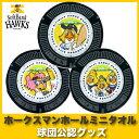 福岡SBホークスグッズ マンホールミニタオル/ソフトバンクホークス
