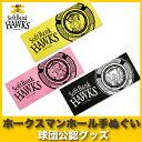 福岡SBホークスグッズ マンホール手ぬぐい/ソフトバンクホークス