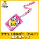 福岡SBホークスグッズ チケットホルダー(ハニー)/ソフトバンクホークス