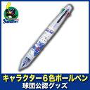東京ヤクルトスワローズグッズ キャラクター6色ボールペン