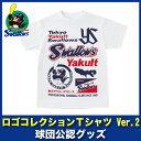東京ヤクルトスワローズグッズ ロゴコレクションTシャツ Ver.2