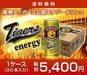 Energy5400_price02