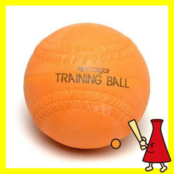ソフトボール ≪トレーニングボール≫ナイガイソフトボール 1球 トレーニング用 300g …...:89kingdom:10006432
