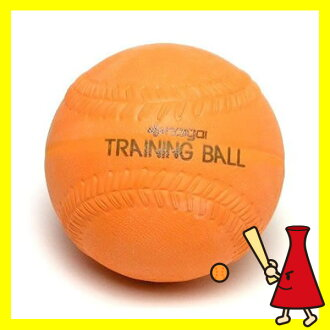 壘球 «訓練球» 內外軟球 1 球訓練為 300 g 橙色