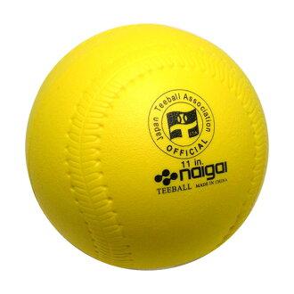 «訓練球» 內外球 11 英寸 12 球場到 < 發球︰ 發球擊球 !