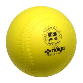 «訓練球» 內外光 12 英寸 12 球到 < 發球︰ 發球擊球 !
