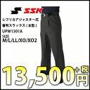 SSK エスエスケイ レプリカアジャスター審判スラックス(太型) UPW1301A