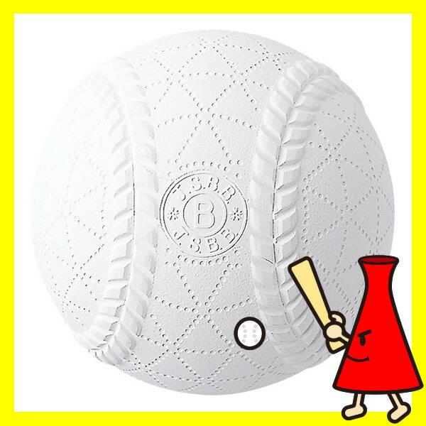 视频球/橡胶球体操球b号v视频球内外1球有氧棒球教学垒球图片
