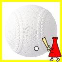 軟式ボール/軟式野球ボール C号 試合球 ナイガイ 1球