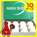 軟式ボール/軟式野球ボール C号 試合球 ナイガイ 120球...