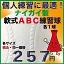 Abc_257_0620