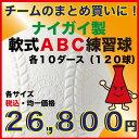 Abc_26800_0620