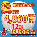 Kennochi_2_sale
