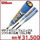 Wbs401-01