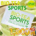 楽天野球キングダムスポーツの水分補給に BIO-TEA SPORTS(バイオ茶スポーツ)