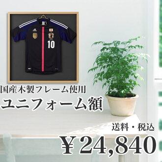 慶祝 70 歲生日,紫色背心設置慶祝日本制麵團 (背心 / 遮光罩 / 風扇 / shiori / 禮品盒 / 包裝 / 禮品 / 袋) 70 歲生日慶祝 77 慶祝飾品慶祝祖父母日