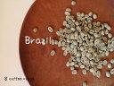 【コーヒー生豆】ブラジル ハニー <内容量>400g