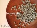 【コーヒー生豆】インドネシア ゴールドトップ マンデリン <内容量>500g