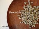 【コーヒー生豆】ドミニカ バラオナ <内容量>300g