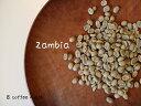 【コーヒー生豆】ザンビア テラノバ農園 <内容量>50g
