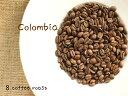 【コーヒー焙煎豆】コロンビア デカフェ(ノンカフェイン) <内容量>160g