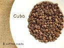 【コーヒー焙煎豆】キューバ クリスタルマウンテン <内容量>240g×2袋