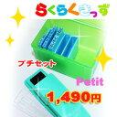 【定形外送料150円】◆お名前スタンプ:プチセット◆ゴム印 お名前スタンプ