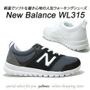 ニューバランス スニーカー レディース ウォーキングシューズ New Balance WL315 D BW(ブラック/ホワイト)・LW(レザーホワイト) 軽量 ニューバランス2018年春夏セール