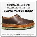 クラークス 靴 メンズ カジュアル CLARKS FALLTON EDGE 816E TAN(タン) レースアップシューズ ブラウン クラークス2017年秋冬新作
