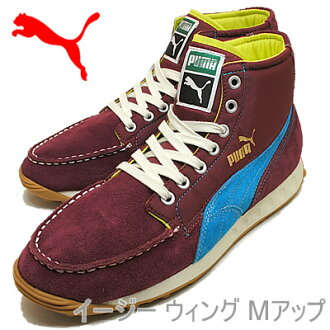 PUMA easy wing M up cordovan / Hawaii ocean