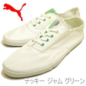 PUMA (PUMA) techy jam Green Island white