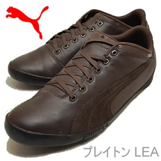 [send it out after 12/6] PUMA play ton chocolate brown / chocolate BR[ shoes, sneakers shoes]