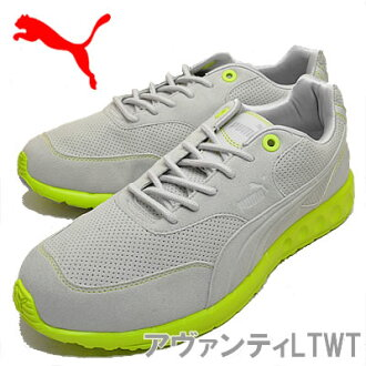 [send it out after 12/6] PUMA プーマアヴァンティ LTWT gray violet / lime punch [shoes, sneakers shoes]