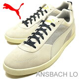 PUMA(プーマ)ANSBACH LO(アンスバッハ)ムーンビーム [靴?スニーカー?シューズ] 【RCP】