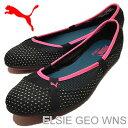 PUMA(プーマ)ELSIE GEO WNS(エルシー ジオ ウィメンズ)ブラック [靴・パンプススニーカー・シューズ] 【RCP】