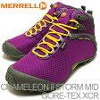 MERRELL(メレル)CHAMELEON II STORM MID GORE-TEX XCR(カメレオン II ストーム ミッド ゴアテックス XCR)パープル [靴・スニーカー・シューズ] 【smtb-TD】【saitama】