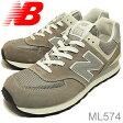 new balance(ニューバランス)ML574グレー(ヴィンテージ) [靴・スニーカー・シューズ]
