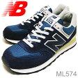 new balance(ニューバランス)ML574ネービー(ヴィンテージ) [靴・スニーカー・シューズ]