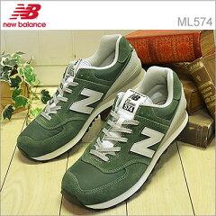 newbalanceニューバランスML574GREENグリーン靴スニーカーシューズクラシックレトロランニング