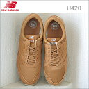 new balance ニューバランス U420 TAN タ...