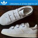 adidas ORIGINALS アディダス オリジナルス STAN SMITH CF スタンスミス コンフォート ランニングホワイト/クリアグラナイト/チョー...